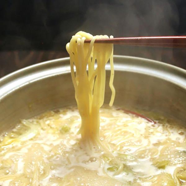 ガチ鍋 もつ鍋セット2~3人前 野菜付き(味噌)